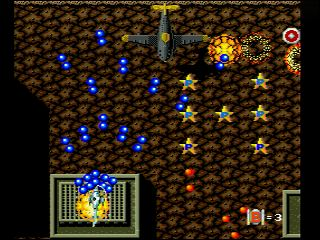 PC Engine screenshot from the PEXHDCAP